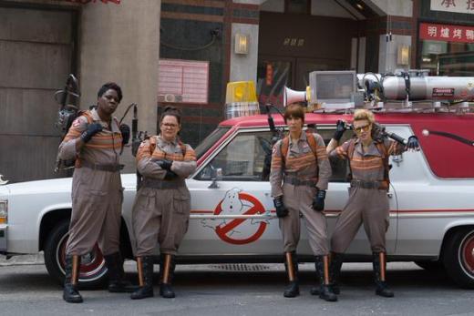 Ghostbusters V2 Team