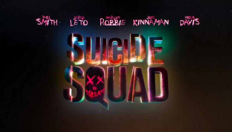 Suicide-Squad-logo-2